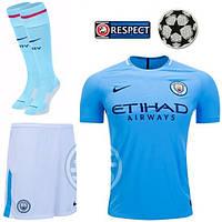 Полный комплект Манчестер Сити: футбольная форма + гетры + печать номера/имени