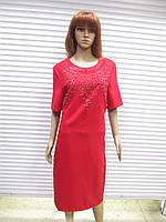Красивое женское платье в камнях красного цвета р 46 (наш 52) производства Турция