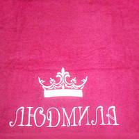 Именное полотенце с короной и надписью, фото 1