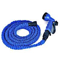Шланг для полива растяжной Хhose 45 м Синий