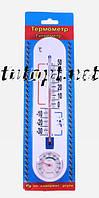 Термометр Гигрометр ТГ-1