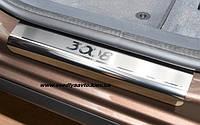 Защита порогов - накладки на пороги Peugeot 3008 с 2009 г. (Premium)
