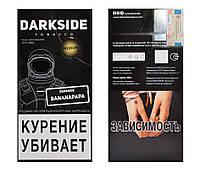 Табак для кальяна Dark Side - Bananapapa (Дарксайд Банановый папа) 250гр