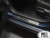 Защита порогов - накладки на пороги Opel INSIGNIA с 2008 г. (Premium)