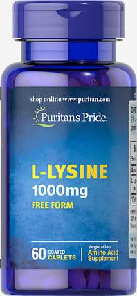 L-лизин избавление от герпеса Puritan's Pride L-Lysine 1000 mg  60 Caplets, фото 2