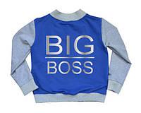 """Бомбер """"Big Boss"""""""