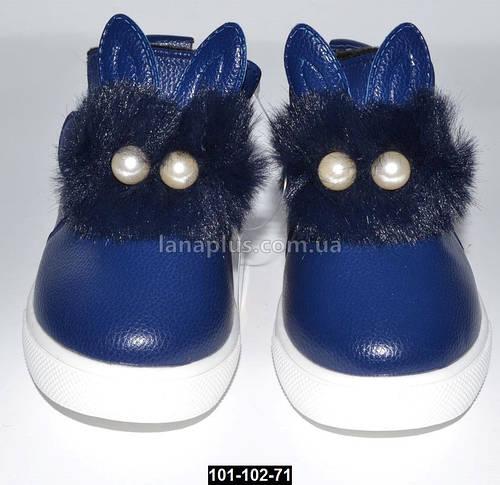 Демисезонные ботинки с ушками, 21-25 размер, кожаная стелька, супинатор