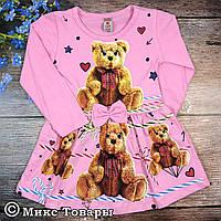 Розовое платье с мишкой для девочки Размеры: 1,2,3,4,5 лет (6099-2)