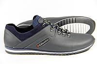 Мужские кроссовки из натуральной кожи БФ 18 С
