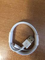 Зарядний Оригінальний USB кабель Lightning кабель шнур на iPhone