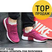 Мужские кроссовки Nike Air Presto, малинового цвета / кроссовки мужские Найк Аир Прест, текстиль, удобные