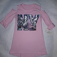 Платье-туника с пайетками на две стороны 4-10 лет