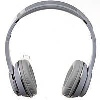 Наушники беспроводные Beats Studio (S460)