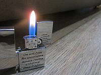 Гравировка на зажигалке zippo подарок мужчине на день защитника, фото 1