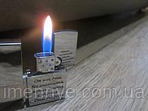 Гравировка на зажигалке в стиле zippo подарок мужчине на день защитника