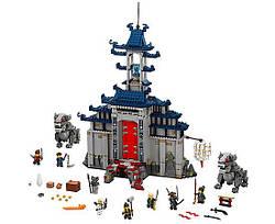 Конструктор  Lego Ninjago Movie Храм Смертельного Оружия 70617