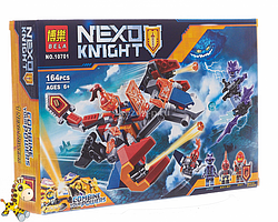 "Конструктор Nexo 10701 ""Дракон Мэйси"" (аналог Lego Nexo Knights)"