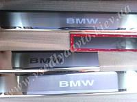 Накладки на пороги BMW 5 (E34) с 1988-1996 (Premium)