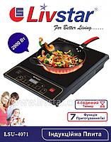Индукционная плита Livstar Австрия, настольная плита кухонная 2000 Вт