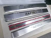 Накладки на пороги Opel ZAFIRA B с 2005 г. (Premium)