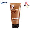 Маска для волос Kerasys Salon Care Moringa Texturizer Treatment