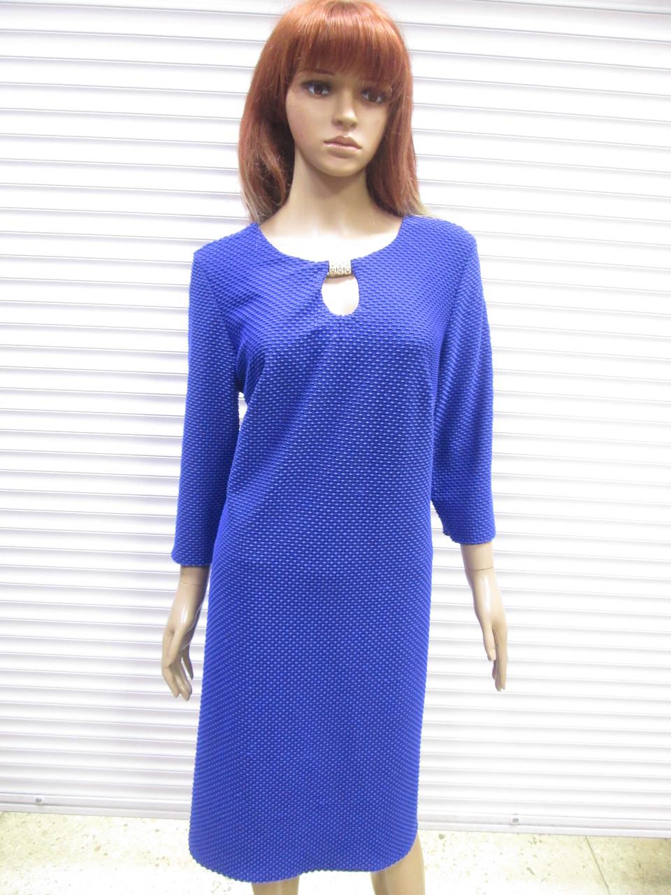 e6c9187e2b2 Женское Платье FR Collection с Брошью Р 46 (наш Размер 52) — в ...