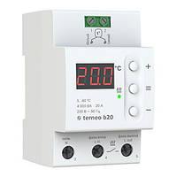 Терморегулятор на DIN-рейку Terneo b20 для системы тёплый пол