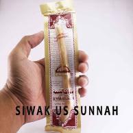 СВЕЖИЙ мисвак Sewak натуральная зубная щетка