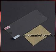 Защитная пленка для Aplle iPhone 6 Plus