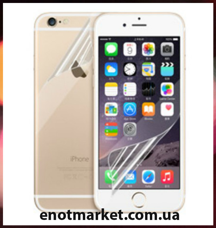Защитная двухсторонняя пленка для Aplle iPhone 6 Plus