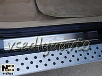 Защита порогов - накладки на пороги BMW X5 II (E70) 2006- (Standart)