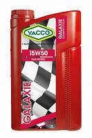 Моторное масло YACCO GALAXIE 15W50 (2L)