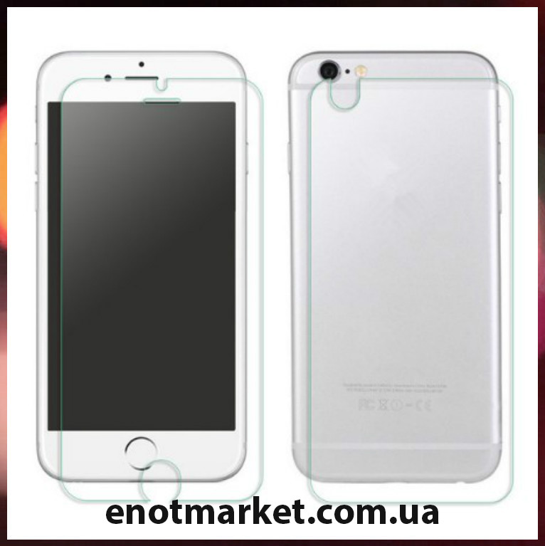 Защитное стекло двухстороннее для Aplle iPhone 6 Plus