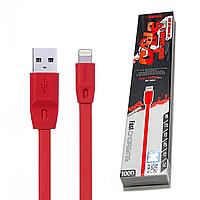 Кабель Remax Full Speed for iPhone Lightning red 1 метр