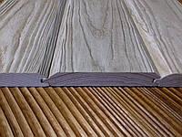Фальш брус (Емітація бруса) дерев'яний брашерований лакований