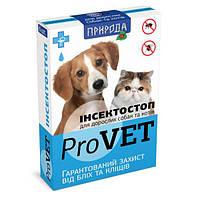 Природа ИнсектоСтоп ProVET капли от блох и клещей для взрослых собак, 1 пипетка