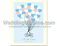 Картина для пожеланий на свадьбе