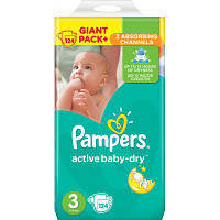 Подгузник Pampers Active Baby-Dry Midi (5-9 кг) Упаковка 124 шт (8001090459282)