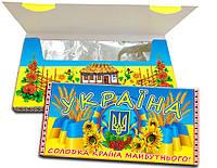Шоколадка Патриотическая Украина