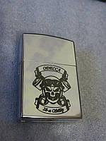 Подарочная оригинальная zippo зажигалка сувенир года любимому мужчине на праздник