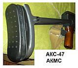 """Амортизатор (тыльник, затыльник) """"КАЛОША"""" Leapers UTG (США) для всех видов прикладов АК, фото 3"""