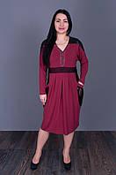 Платье с замком бордового цвета 5505(размер в наличии  52 54 56 58.), фото 1