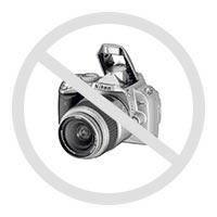 Сепаратор фотобарабана KATUN RICOH AFICIO 1035/1045/2035/2045, Gestetner 3235/3245/3502, DSM 635/645/735/745, P7145/P7245, MP 3500/4000/4500/5000