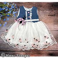 Платье для маленькой модницы Размеры: 2,3,4,5 лет (6117-2)