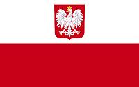 Регистрация анкет в посольство Польши на любую визу