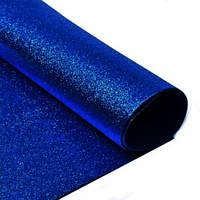 Фоамиран 2 мм с глиттером 20х30 см Королевский Синий самоклейка 1 шт, фото 1