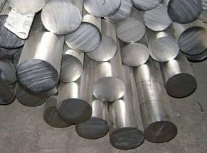 Алюминиевый круг д. 12 мм Д16Т, фото 2