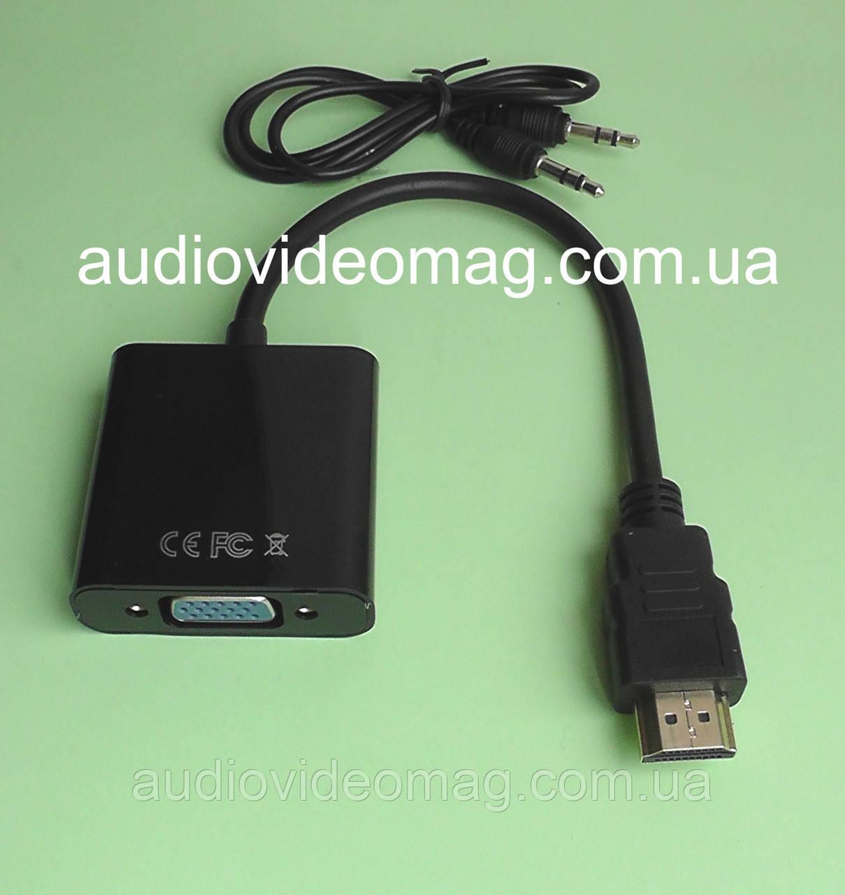 Переходник - конвертер HDMI на VGA  + аудио