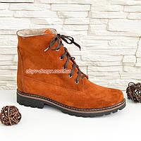 Ботинки женские зимние замшевые рыжего цвета, на шнуровке, фото 1