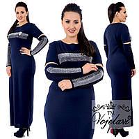 Длинное женское платье со стразами. Тёмно-синее, 2 цвета. Р-ры: 48, 50, 52, 54.